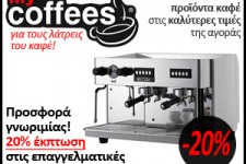 mycoffees